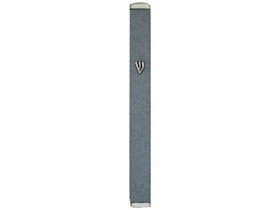 Gray Colored Sand Injected Aluminium Mezuzah Case with Cork
