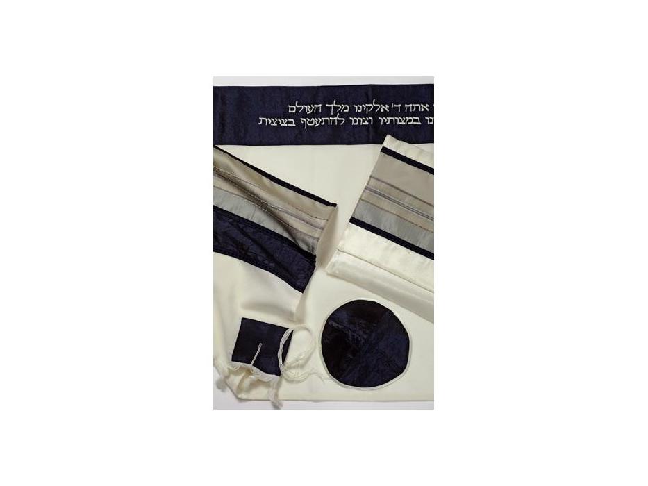 Grey and Blue Wool Tallit Prayer Shawl