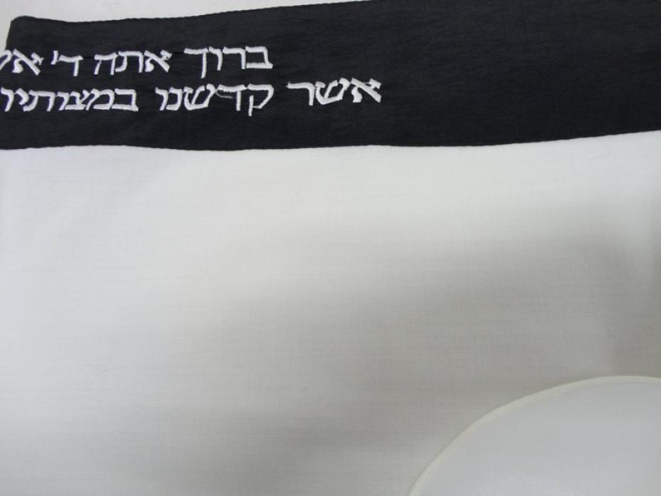 Greyscale Tallit Prayer Shawl by Galilee Silks