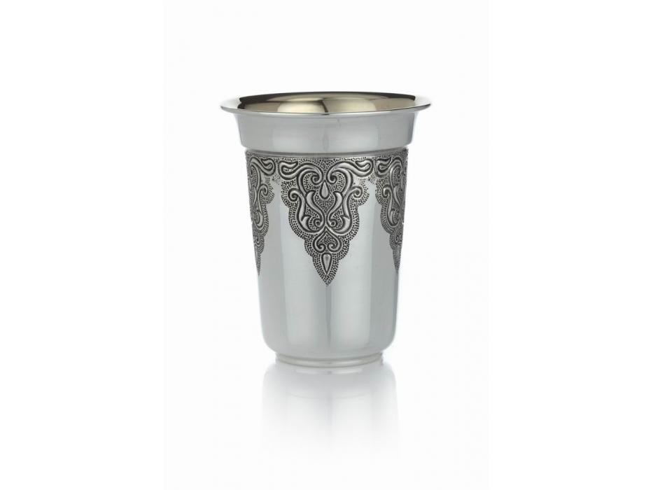 Hadad Sterling Silver Kiddush Cup, Arabesque Cornice, Curved bottom & Rim