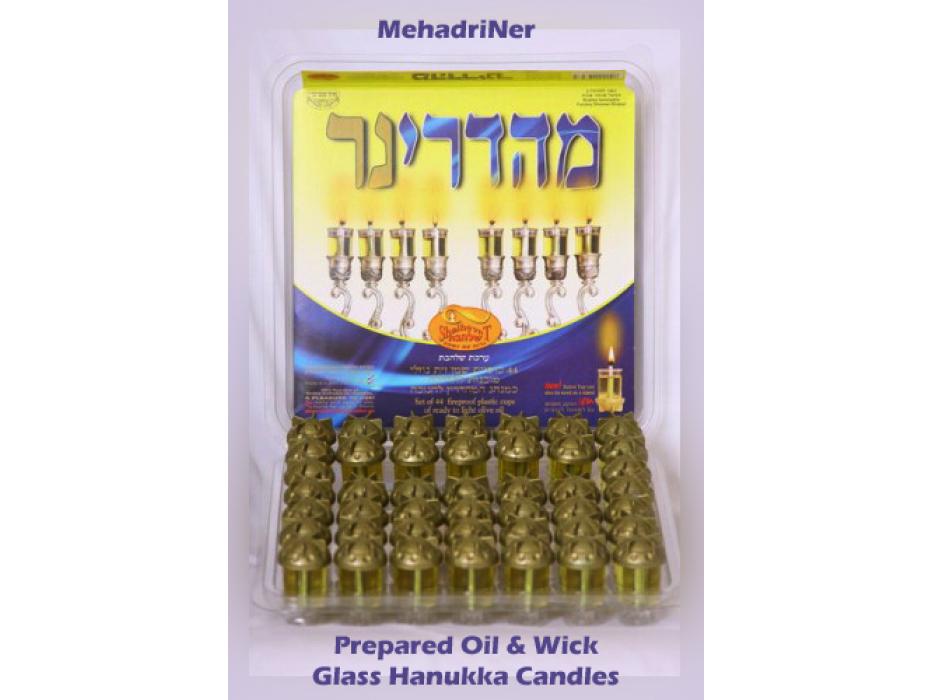 Hadad Sterling Silver engraved back wall Hanukkah Menorah