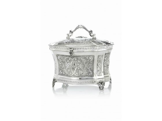 Hadad Sterling Silver Etrog Box - Toscana Scroll Panels