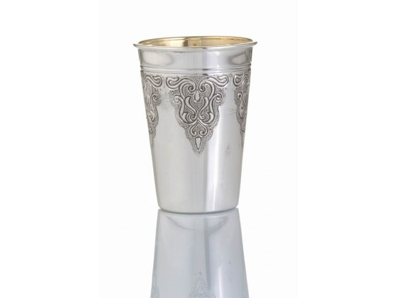 Hadad Sterling Silver Kiddush Cup, Arabesque Cornice, Flat bottom & Rim