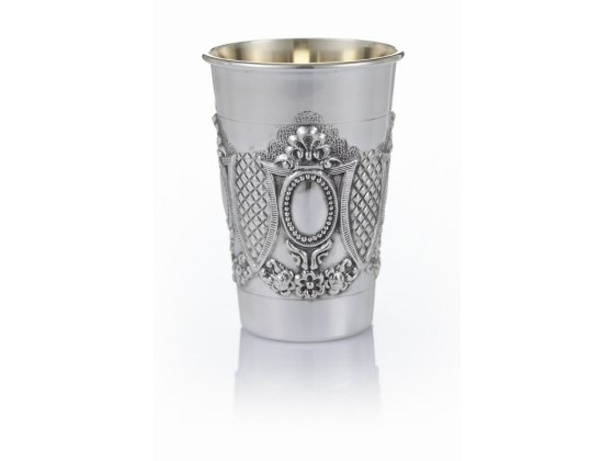 Hadad Sterling Silver Kiddush Cup - Cameo & Lattice Pattern