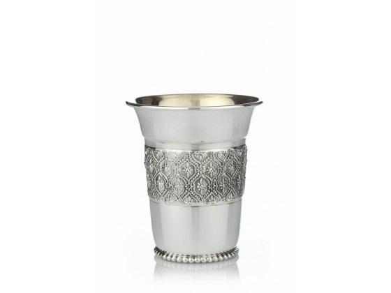 Hadad Sterling Silver Kiddush Cup, Double filigree & Starburst Band