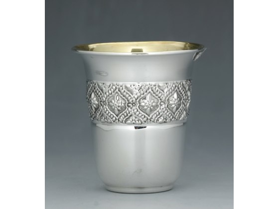 Hadad Sterling Silver Kiddush Cup with Foot - Floral Filigree Diamond Pattern