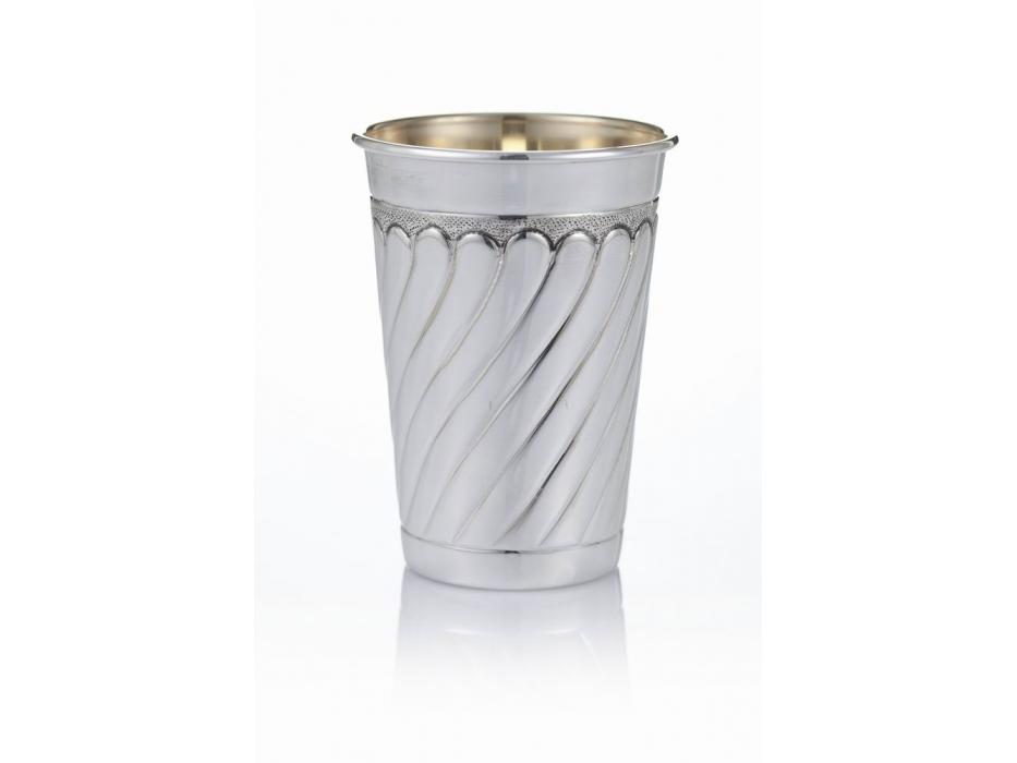 Hadad Sterling Silver Kiddush Cup, Graceful Swirls, Flat bottom &  Rim