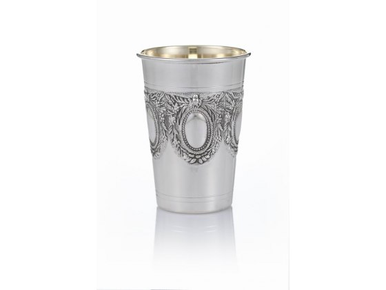 Sterling Silver Kiddush Cup, Ornate Floral Bordered Cameos, Flat Bottom & Rim