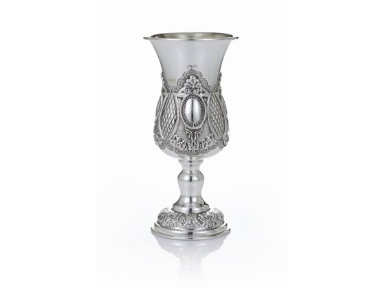 Hadad Sterling Silver Kiddush Goblet - Cameo on Lattice Pattern