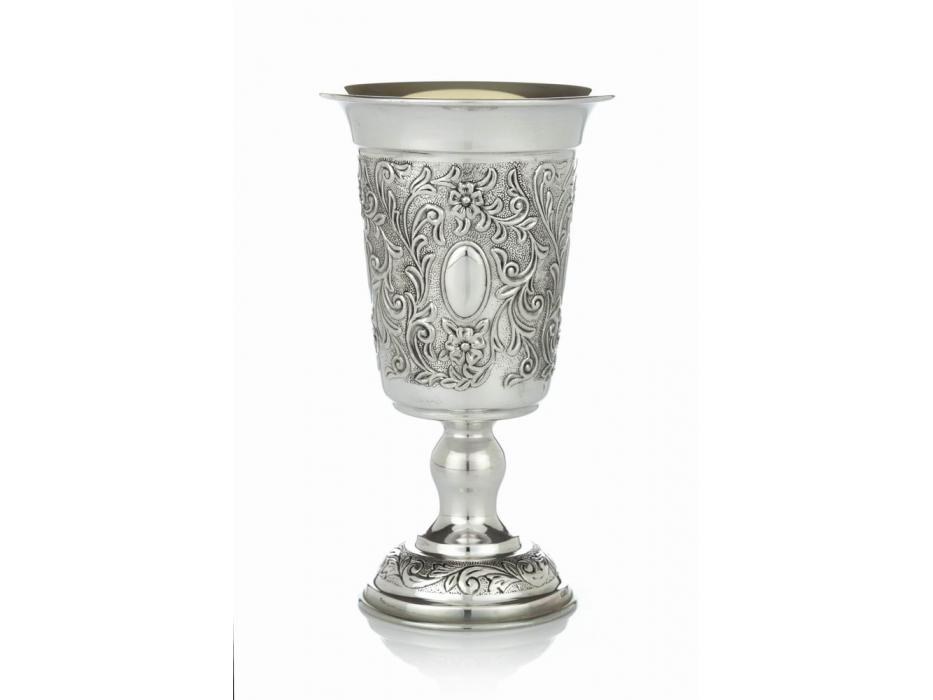 Hadad Sterling Silver Kiddush Goblet, Floral Vine Framed Cameos