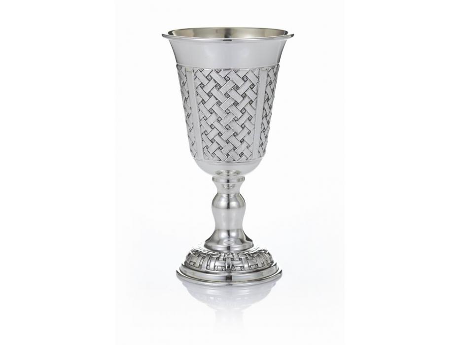 Hadad Sterling Silver Kiddush Goblet - Basket Weave Design