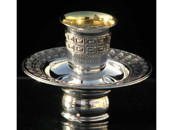 Hadad Sterling Silver Mayim Achronim Set -  Embossed Boxes Design