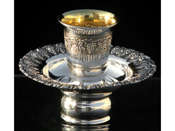 Hadad Sterling Silver Mayim Achronim Set - Grapevine Pattern