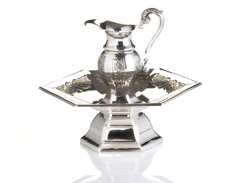 Hadad Sterling Silver Mayim Achronim Set - Simply Elegant