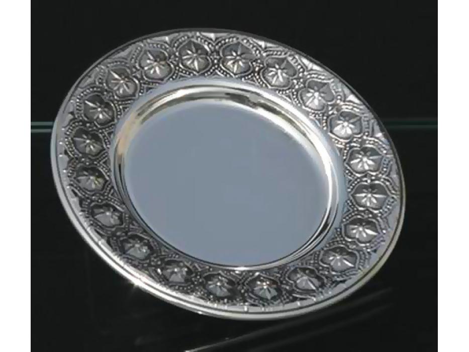 Hadad Sterling Silver Saucer - Filigree Framed Starburst