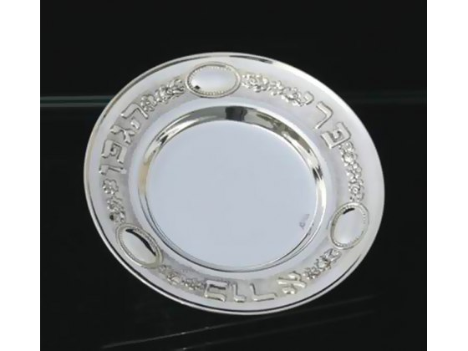 Hadad Sterling Silver Saucer - Kiddush Blessing