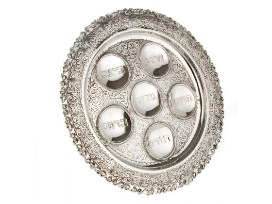 Hadad Sterling Silver Seder Plate - Scroll Leaves Border