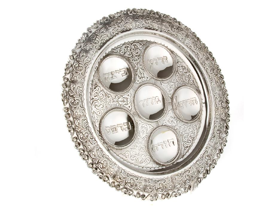 Hadad Sterling Silver Seder Plate - Scroll Leaves Border