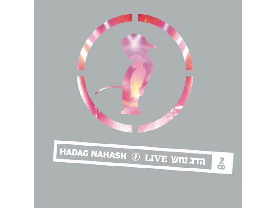 Hadag Nachash: Live Israel Music CD 2008