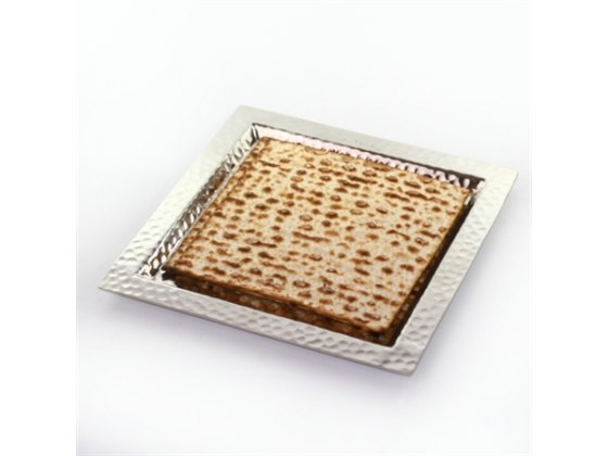 Hammered Silver Square Matzah Tray