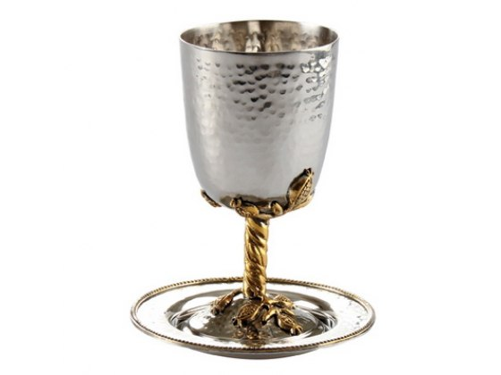 Hammered Stainless Steel with Golden Stem Kiddush Cup and Saucer