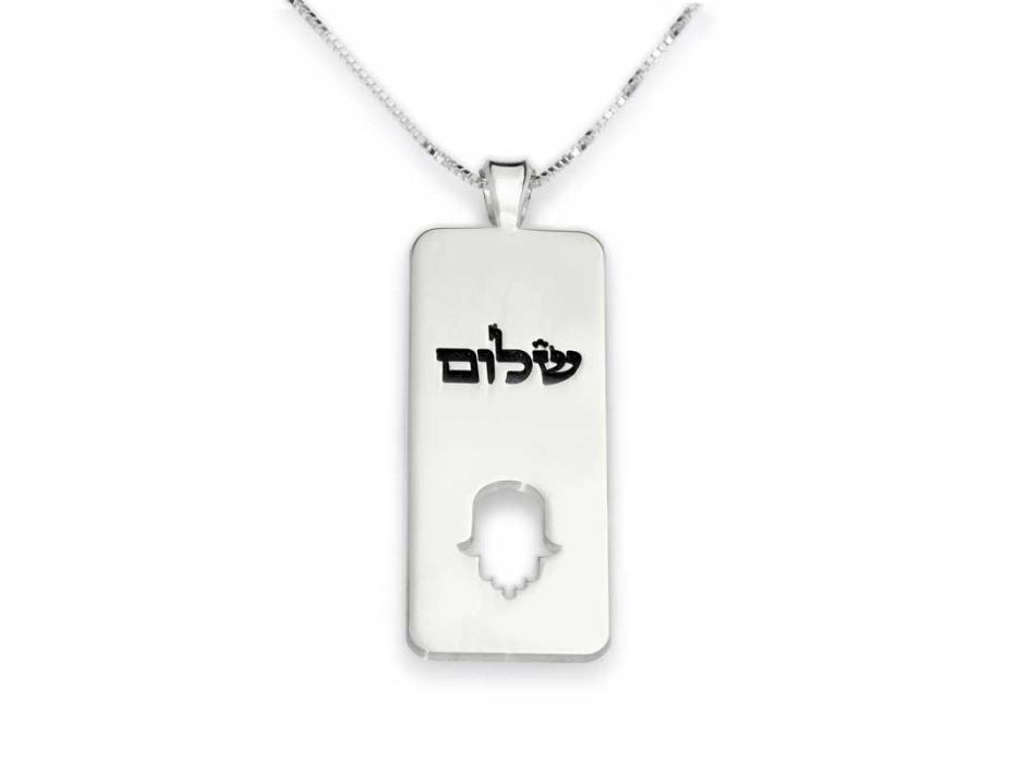 Hamsa Dog Tag Hebrew Name Necklace