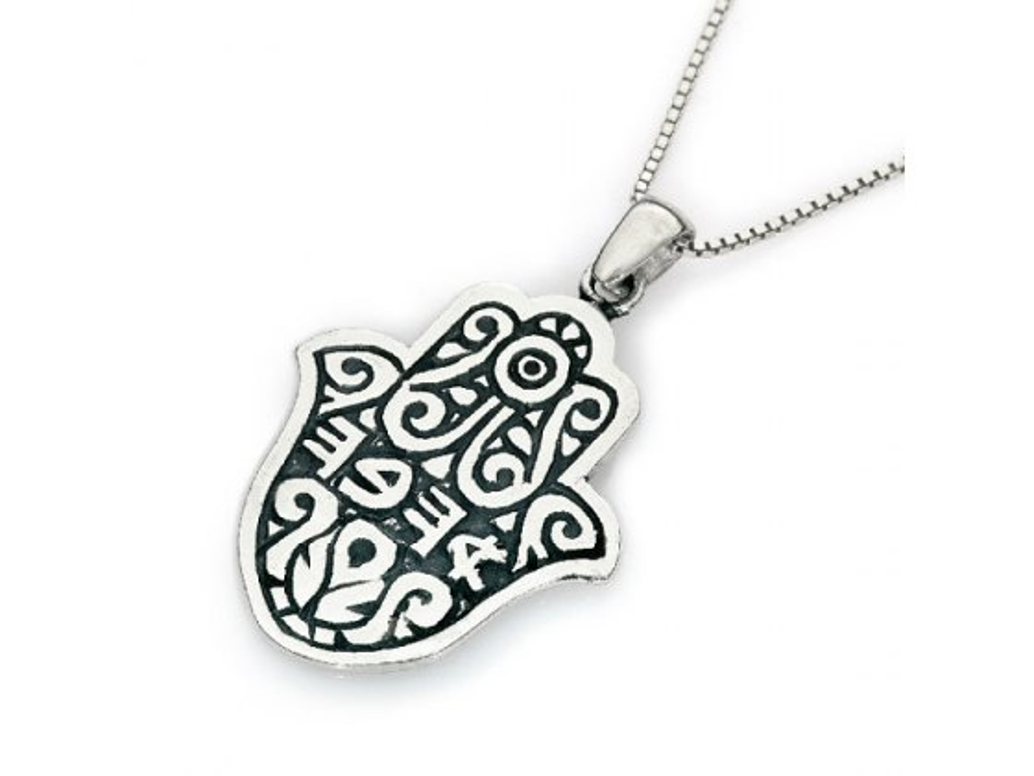 Handmade Silver Love Hamsa Necklace