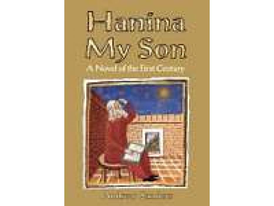 Hanina My Son, Jewish Historical Novel by Andrew Sanders