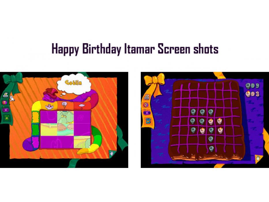 Happy Birthday Itamar - Hebrew Language Educational Computer Games, Compedia