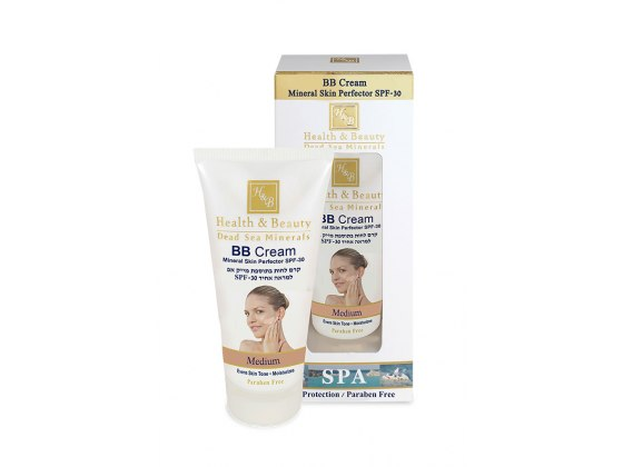 Health and Beauty Dead Sea Cosmetics BB Cream