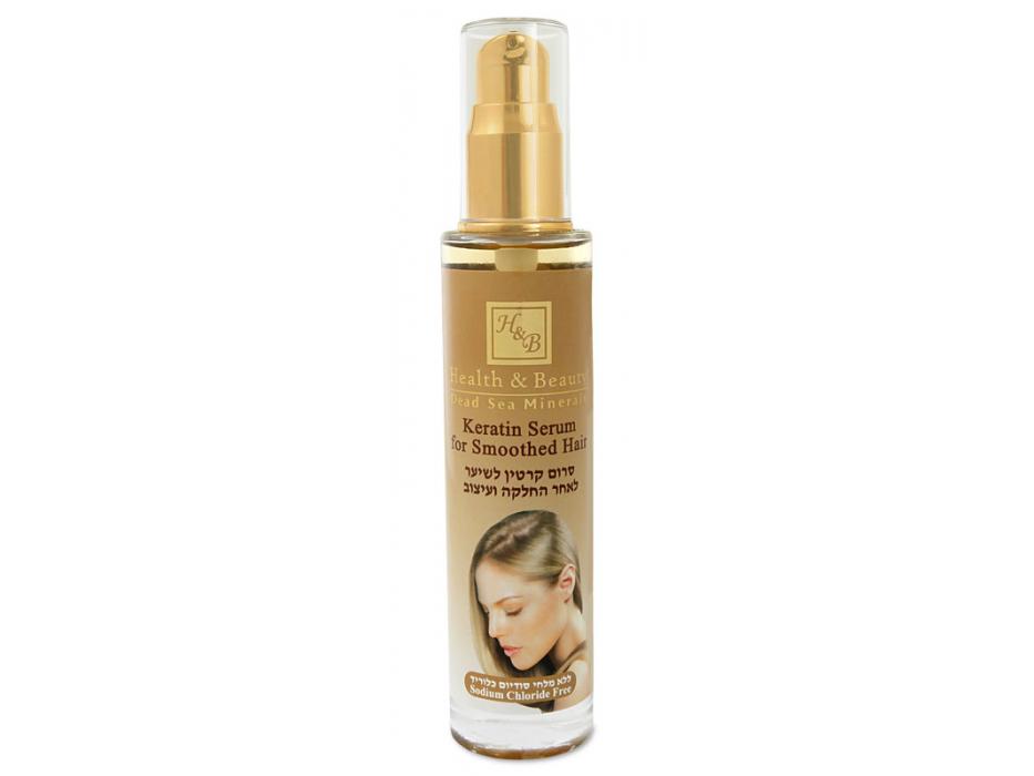 Health and Beauty Dead Sea Cosmetics Keratin Hair Serum