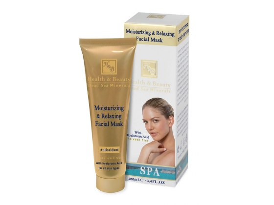 Health and Beauty Dead Sea Cosmetics Moisturizing and Relieving Face Mask