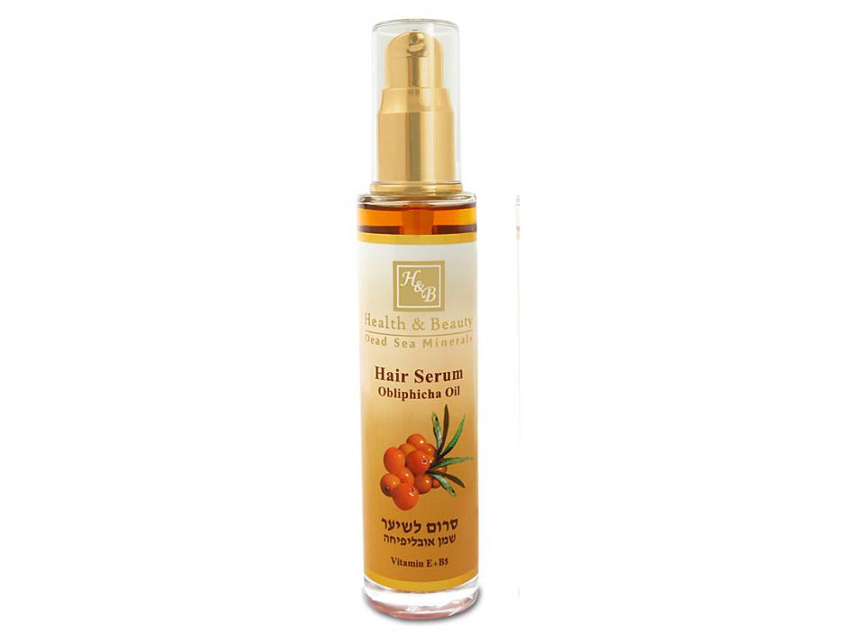 Health and Beauty Dead Sea Cosmetics Obliphicha Sea Buckthorn Hair Serum