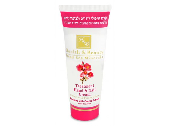 Health and Beauty Dead Sea Cosmetics Orchid Hand and Nail Cream