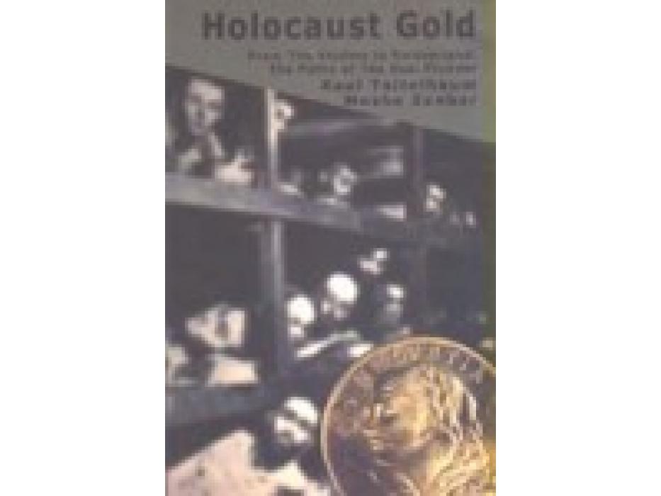 Holocaust Gold