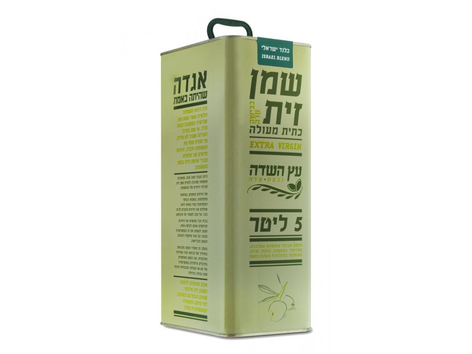 Extra Virgin Olive Oil Etz Hasade Israeli Blend ( 5 liter)