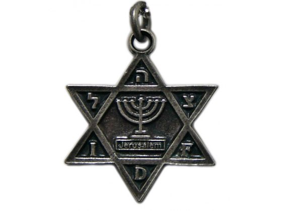 IDF and Menorah, Star of David Necklace