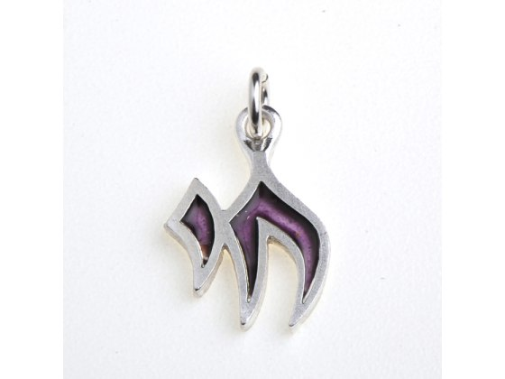 Idit - Enamel Filled Sterling Silver Chai Pendant - Calligraphy Letters - Small