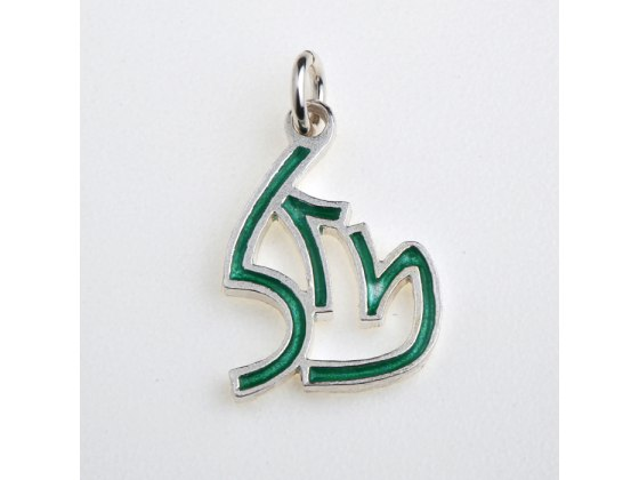 Idit - Enamel Filled Sterling Silver Mazal (Luck) - Cursive