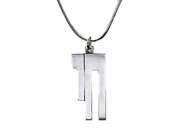 Idit - Sterling Silver Chai Pendant - Tall Block Letters