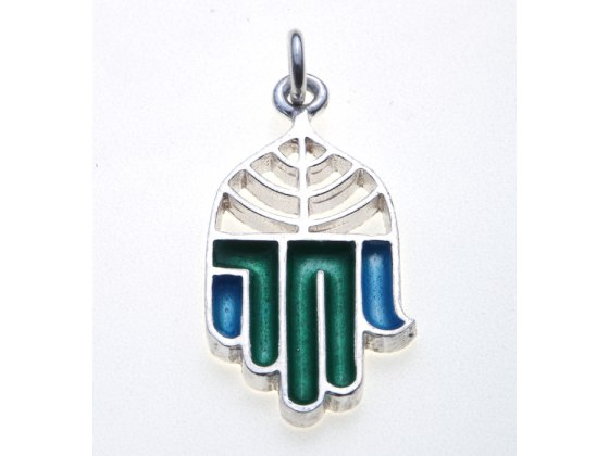 Idit - Sterling Silver Hamsa with Menora Outline and Enamel Filled Chai Pendant