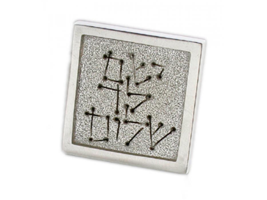 Idit - Sterling Silver Priest Blessing (Yasem Lecha Shalom) Square Pendant