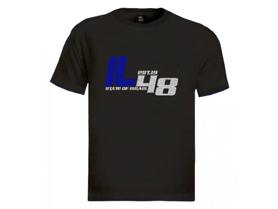 IL48 - Men's Israel T-shirt