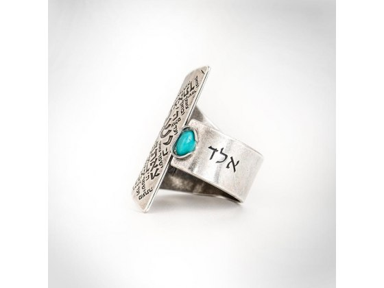 ALD Name of God Silver Ring with Turquoise