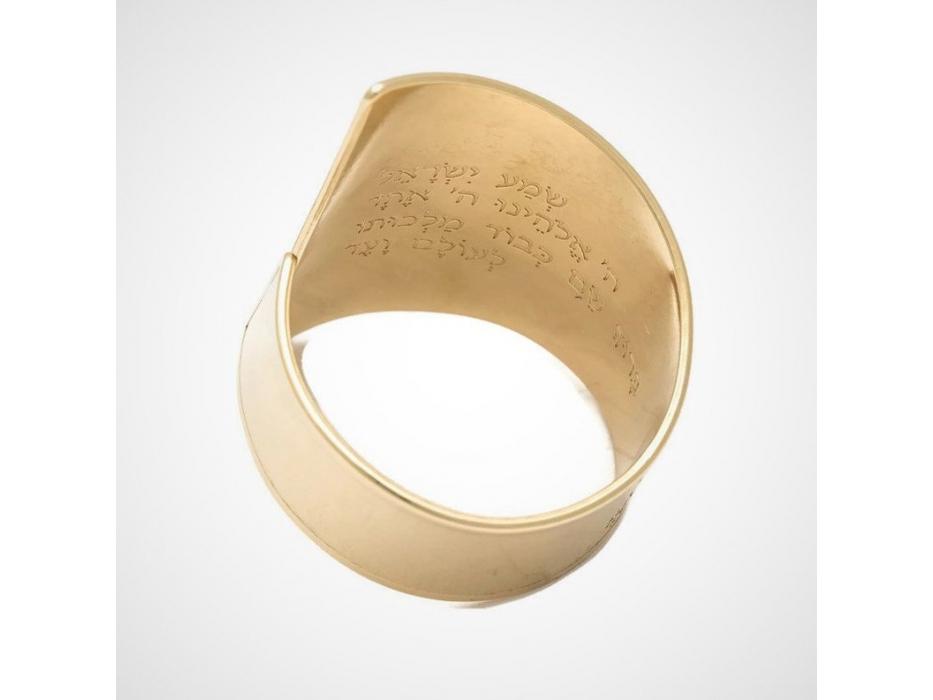 Shema Israel Prayer Gold Ring