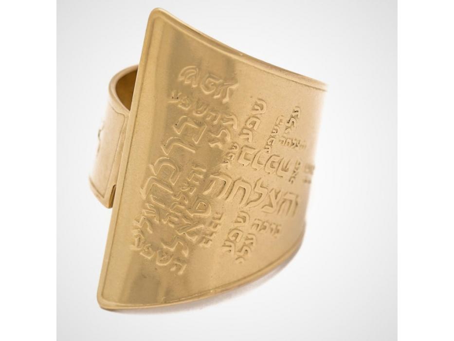 Blessing for Success Prayer Gold Ring