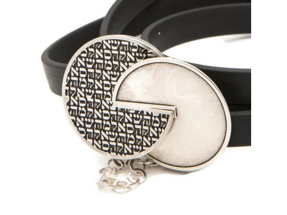 72 Names Of God Leather and Silver Kabbalah Bracelet