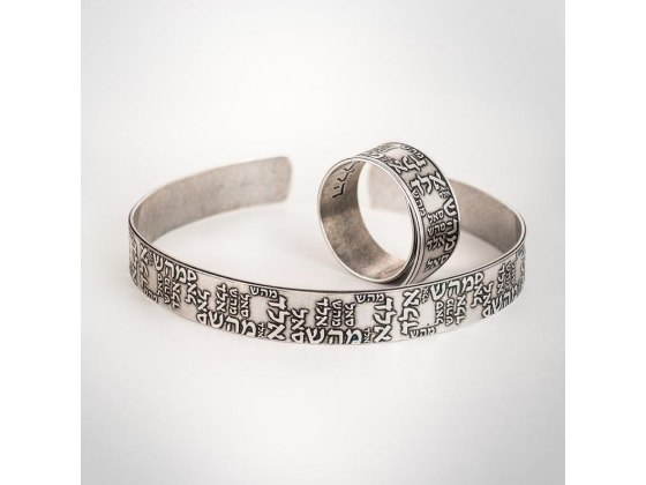 Names of God Silver Bangle Bracelet