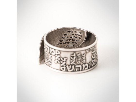 72 Names of God Silver Ring