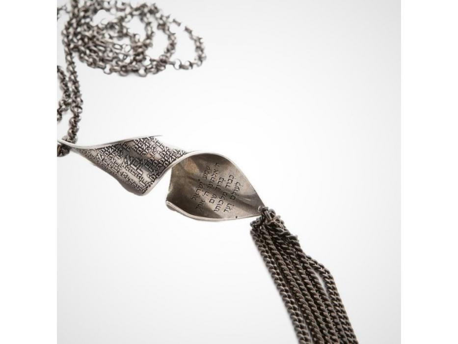 Shema Yisrael Silver Tassel Necklace